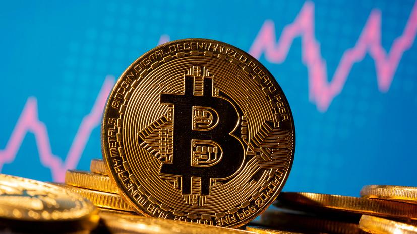 Стоимость биткоина превысила $40 тысяч