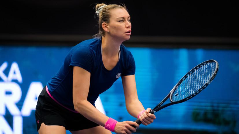 Звонарёва пробилась во второй круг турнира в Абу-Даби, где встретится со Свитолиной