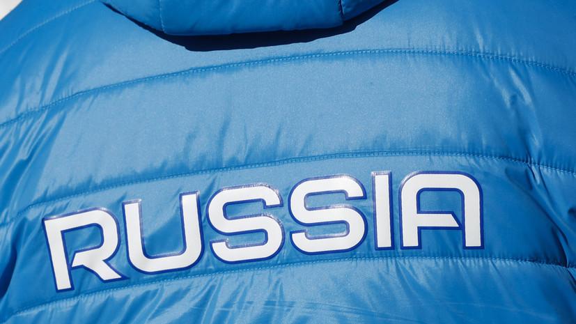 Каминский заявил о спокойном отношении к безмедальной серии сборной России