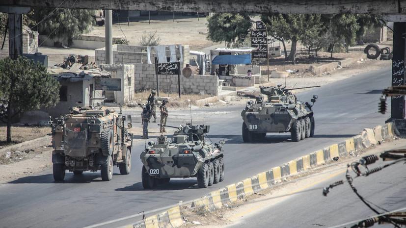 Военные России и Турции провели первое в этом году совместное патрулирование в САР