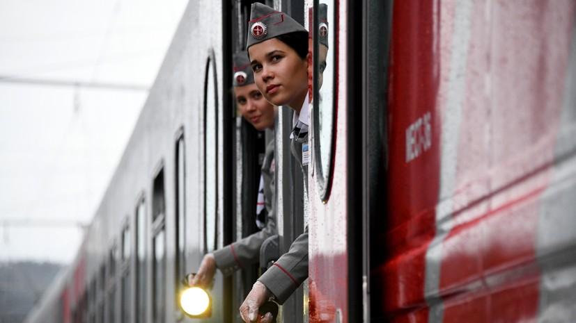 Россияне назвали самый безопасный вид транспорта для дальних поездок