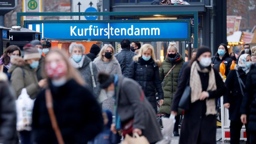 В Германии за сутки выявили более чем 31 тысячу случаев коронавируса