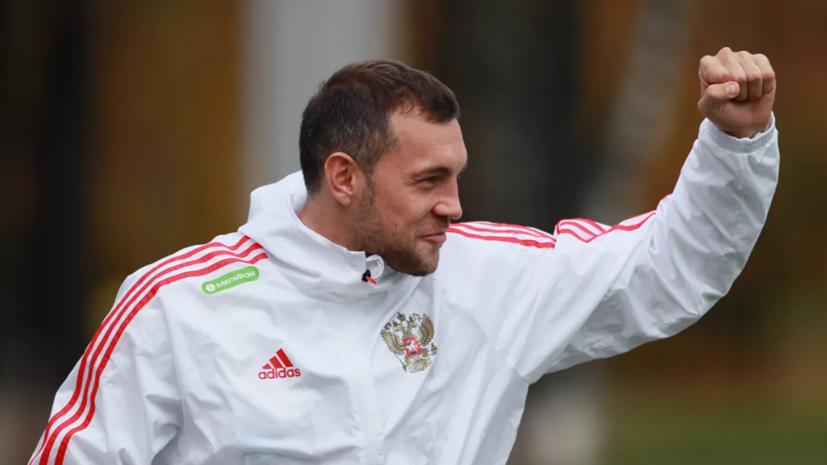 Менеджер сборной России считает, что Дзюба может стать политиком