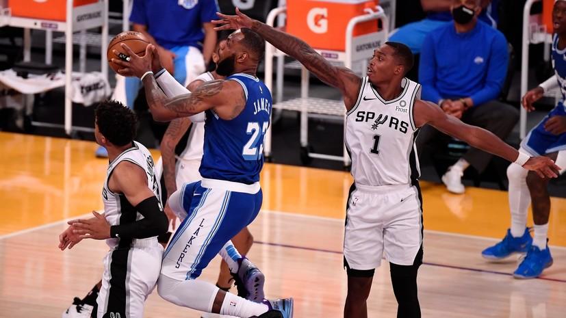 Дабл-дабл Джеймса не спас «Лейкерс» от поражения в матче НБА с «Сан-Антонио»