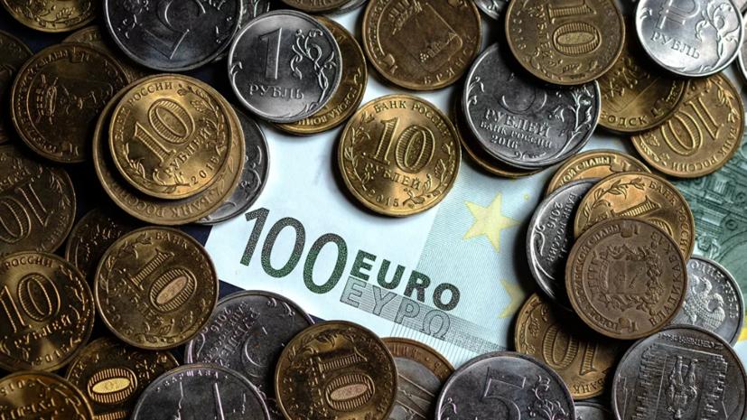 Рубль растёт к евро на открытии торгов