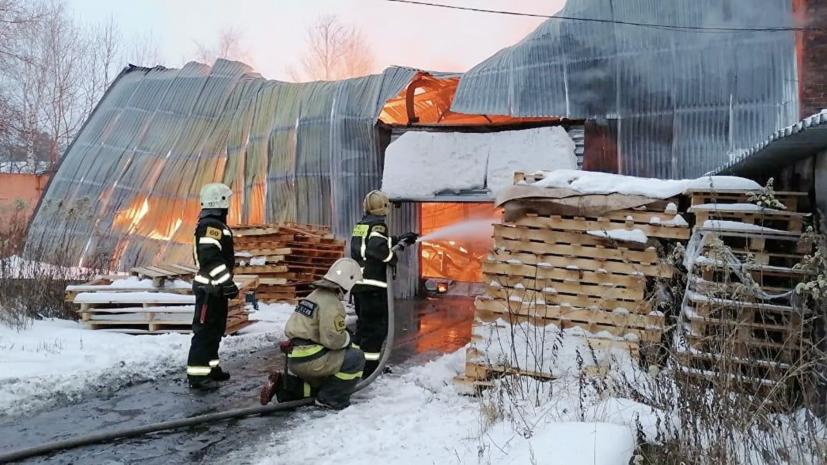 Пожар на территории фабрики в Подмосковье локализовали