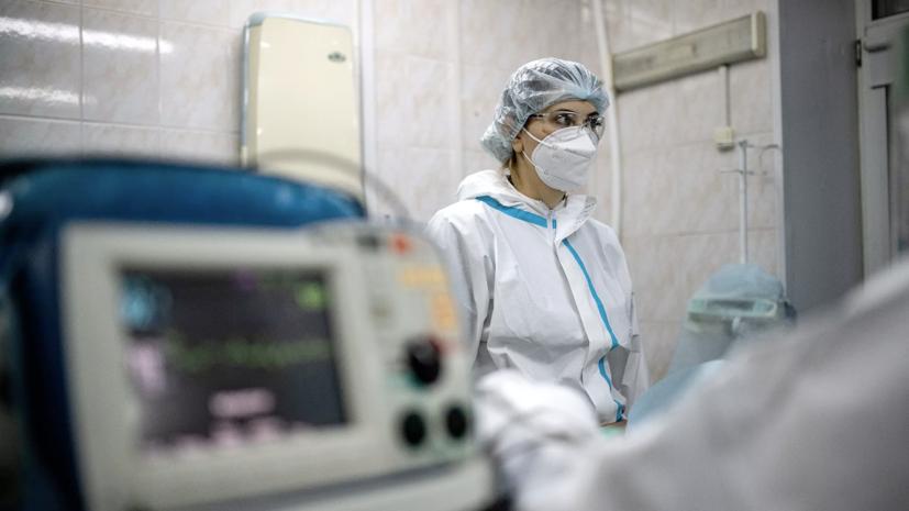 За сутки в России умерли 454 пациента с коронавирусом