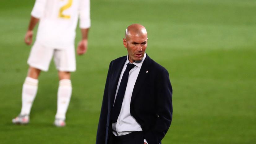 СМИ: «Реал» определился с преемником Зидана, который возглавит команду