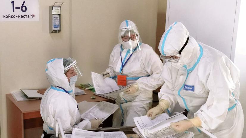 В России после лечения от коронавируса выписаны ещё 21 677 человек
