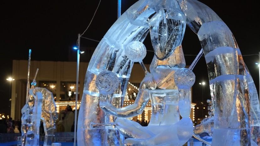 В Перми открылся VII Кубок России по снежной и ледовой скульптуре