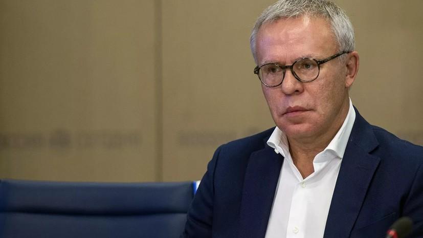 Фетисов раскритиковал решение CAS запретить российским депутатам посещать ОИ