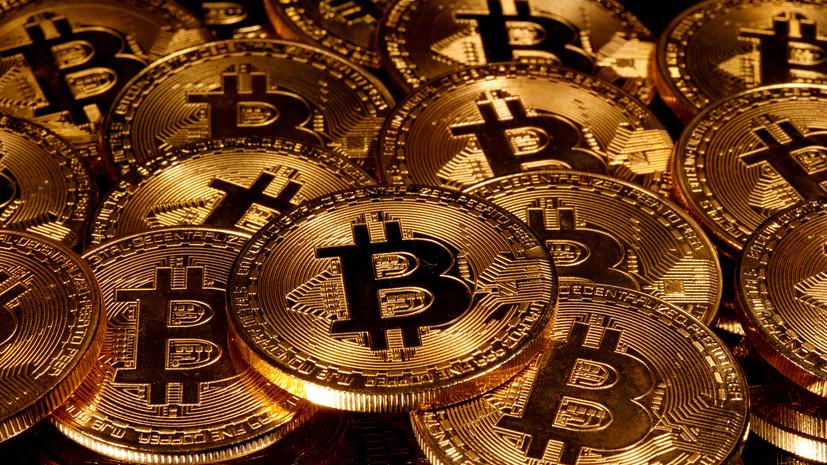 Стоимость биткоина превысила $41 тысячу