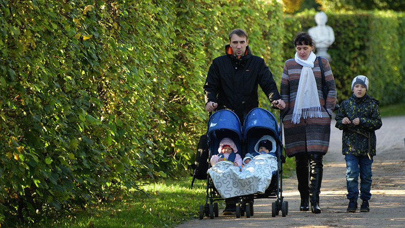 На Ставрополье оценили объём господдержки семей с детьми за 2020 год
