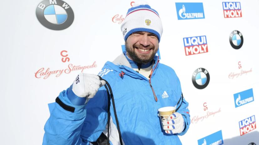 Скелетонист Третьяков завоевал золото чемпионата Европы