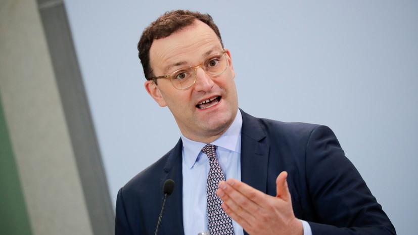 Bild назвал возможного кандидата на пост канцлера ФРГ