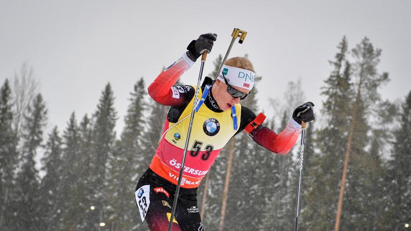 Йоханнес Бё выиграл спринт на этапе КМ в Оберхофе, Латыпов — 12-й