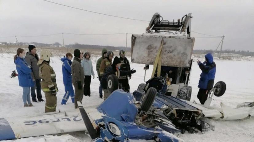Появилось видео с места крушения легкомоторного самолёта в Ленобласти