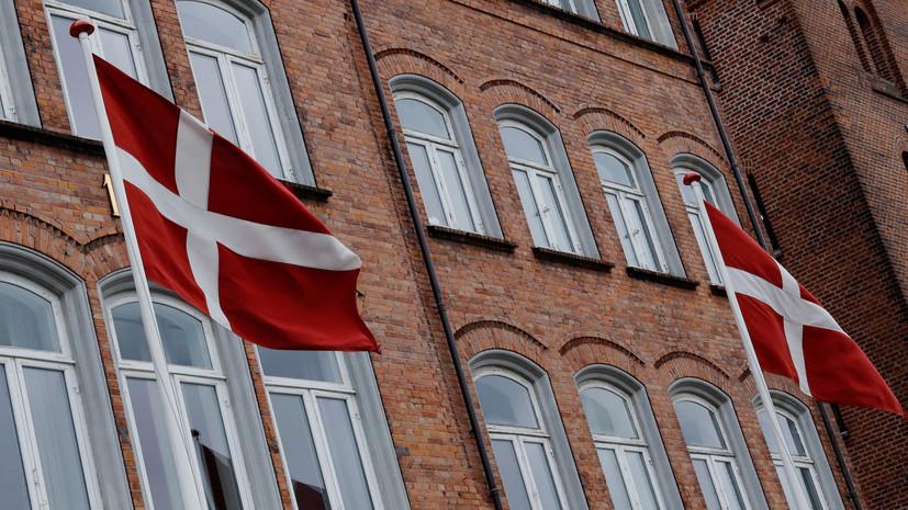 Дания временно ограничивает въезд и выезд из-за коронавируса