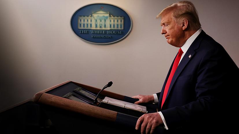 Белый дом: Трамп скорбит в связи со смертью полицейского Капитолия