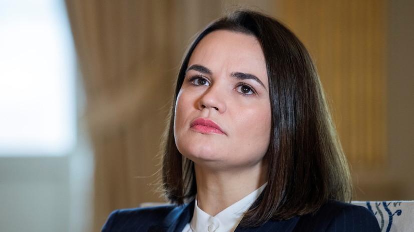 Тихановская выступит на съезде немецкой правящей партии ХДС