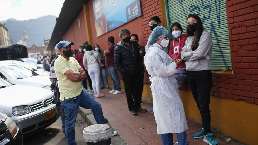 В Колумбии за сутки выявили более 18 тысяч случаев коронавируса