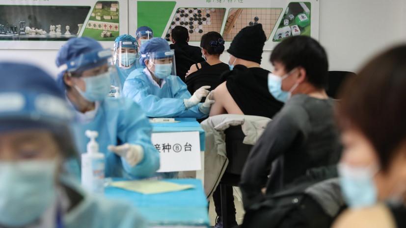 Власти Китая использовали более 9 млн доз вакцины от COVID-19