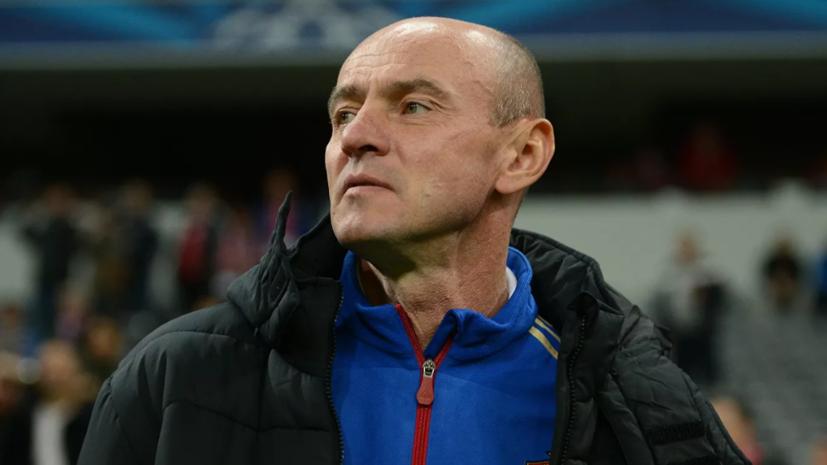 Онопко: разногласий внутри тренерского штаба ЦСКА как таковых не было