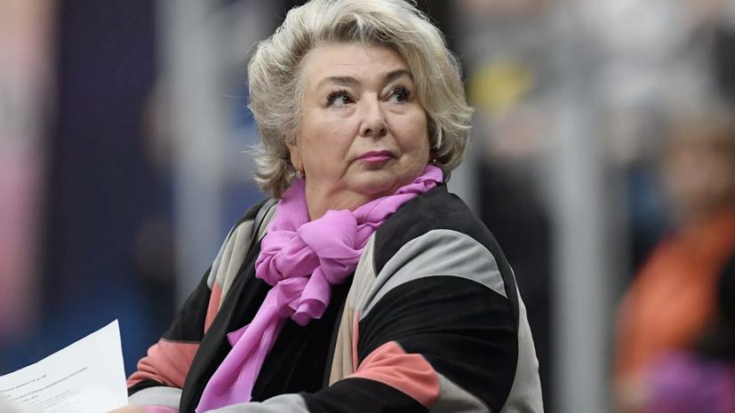 Тарасова предложила провести ЧМ по фигурному катанию в России