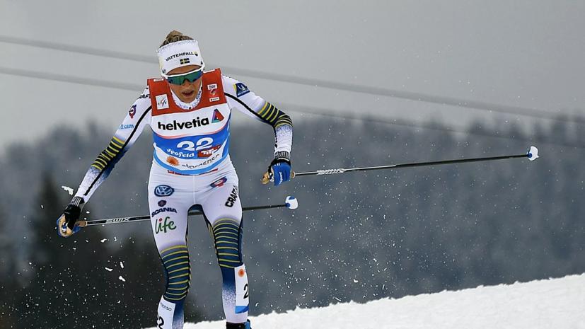 Чемпионка мира по лыжным гонкам Карлссон снялась с «Тур де Ски»