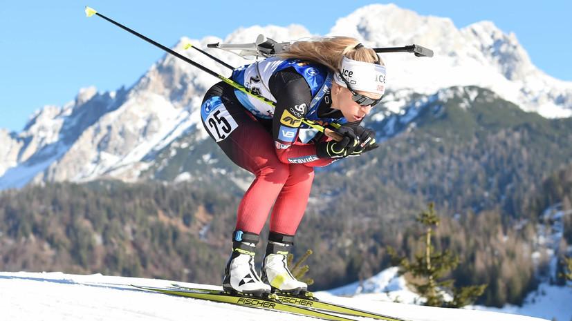 Экхоффпобедила в пасьюте на этапе КМ по биатлону в Оберхофе, Миронова — четвёртая