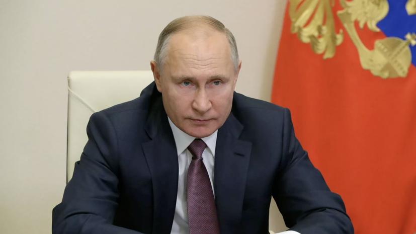 Путин выразил соболезнования президенту Индонезии в связи с крушением лайнера