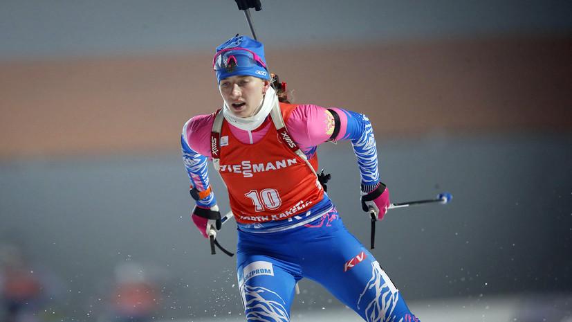 Четвёртое место Мироновой и золотой дубль Норвегии: чем запомнились пасьюты на этапе Кубка мира по биатлону в Оберхофе