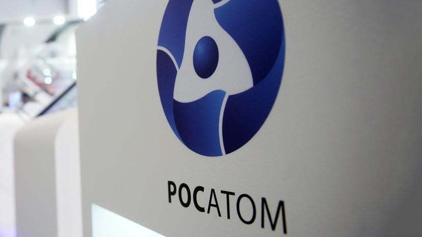 Лихачёв оценил влияние пандемии на строительство«Росатомом» АЭС за рубежом
