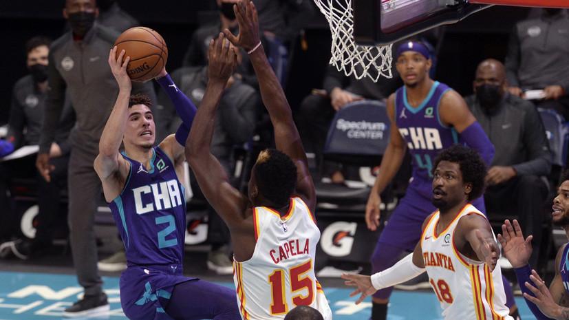 Трипл-дабл Болла помог «Шарлотт» обыграть «Атланту» в НБА