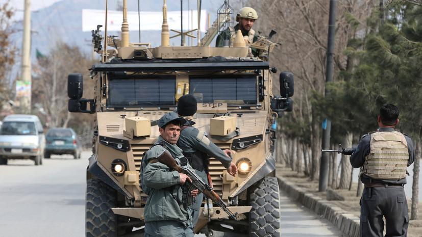 В Кабуле убит представитель Афганских сил по защите населения