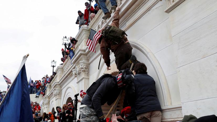 Токаев прокомментировал прошедшие в Вашингтоне беспорядки