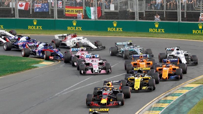 Организаторы Гран-при Китая попросили«Формулу-1» о переносе этапа
