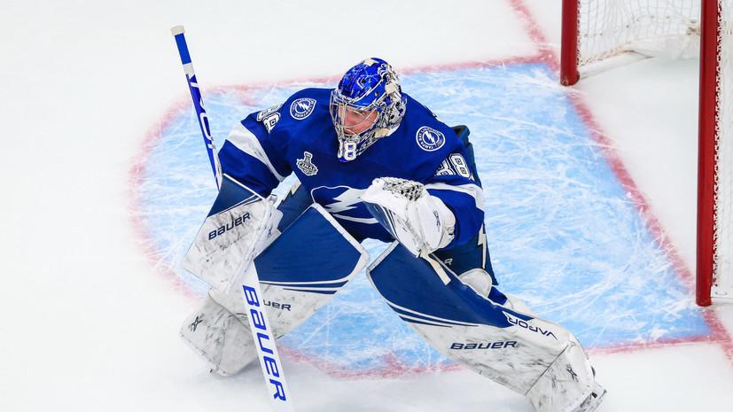 В НХЛ считают Василевского главным претендентом на «Везина Трофи»