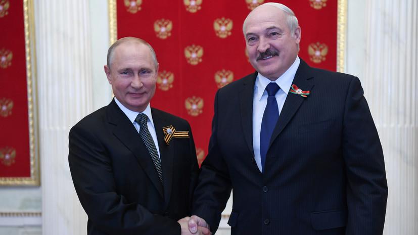 Лукашенко заявил, что, кроме Путина, у него друзей нет