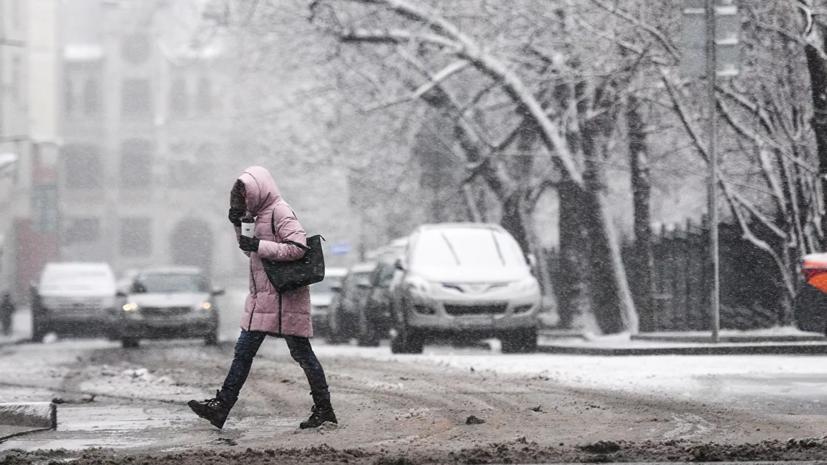 Синоптики прогнозируют «настоящую русскую зиму» в Центральной России