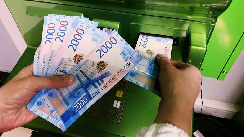 «У каждого платежа должны быть понятные бенефициары»: вступили в силу новые правила контроля за операциями с наличными