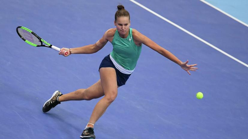 Кудерметова вышла в четвертьфинал турнира WTA в Абу-Даби