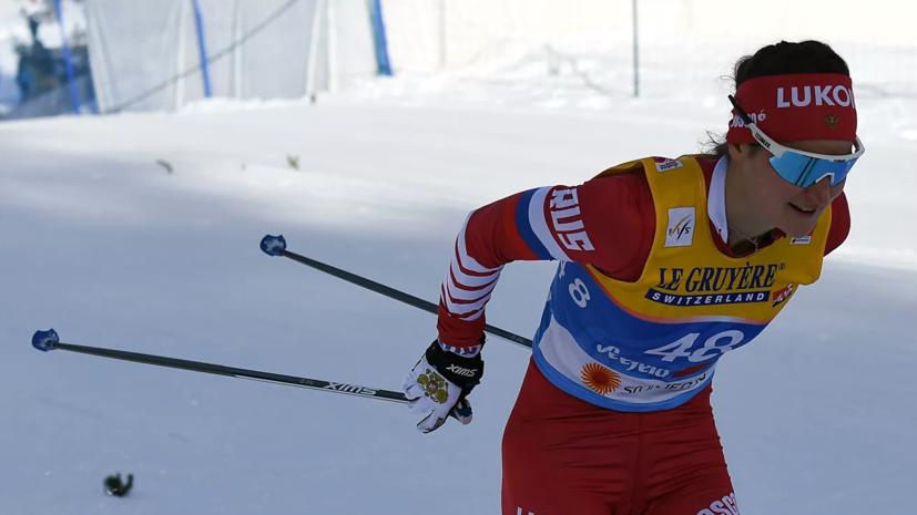 Россиянка Ступак заняла второе место в общем зачёте «Тур де Ски»