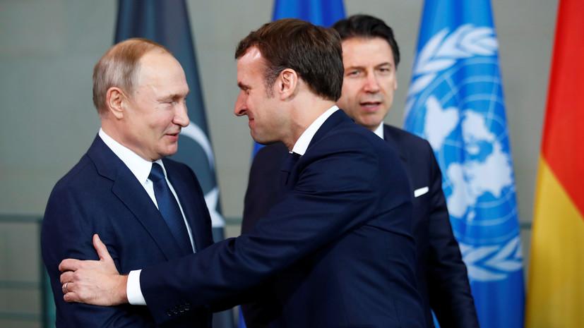 Путин провёл телефонный разговор с Макроном