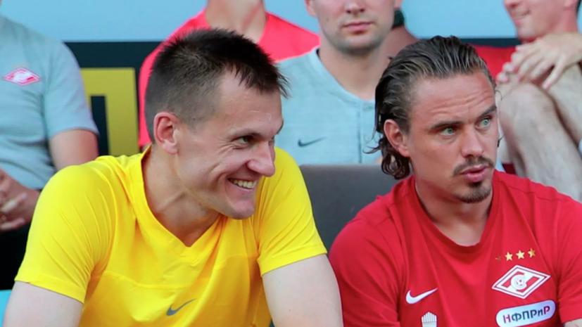 В «Спартаке» сообщили о продлении контрактов с Ребровым и Ещенко