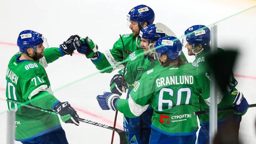 «Салават Юлаев» крупно обыграл «Ак Барс» в матче КХЛ