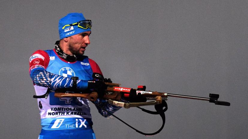 Норвежские биатлонисты оценили выступление россиян в смешанной эстафете