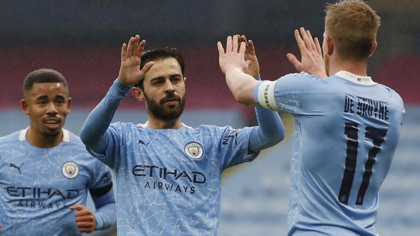 Дубль Силвы помог «Манчестер Сити» разгромить «Бирмингем» в Кубке Англии