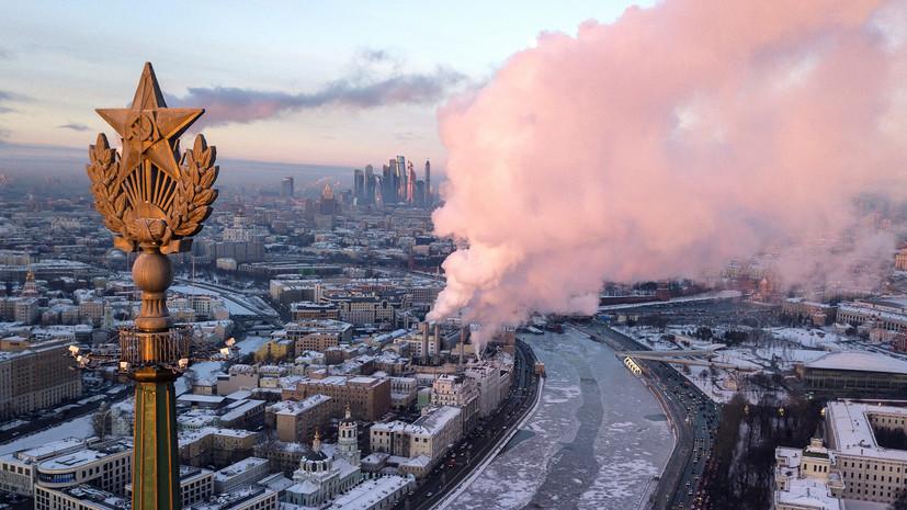 «В последний раз такая погода наблюдалась в 2017 году»: синоптики рассказали о похолодании в Центральной России