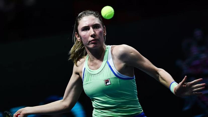 Александрова уступила Свитолиной в матче третьего круга турнира WTA в Абу-Даби